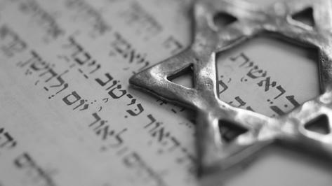מחשבת ישראל