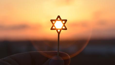 לימודי יסוד ביהדות