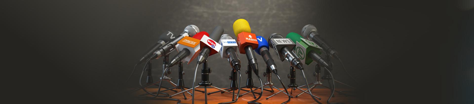 בית הספר לתקשורת