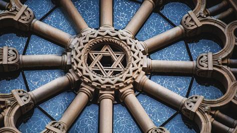 החוג הרב-תחומי למדעי היהדות